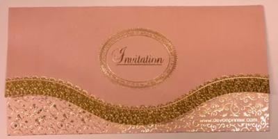 muslim wedding cards online a046 wedding cards 786