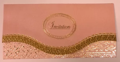 h017 indian wedding card - Muslim Wedding Cards