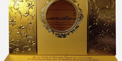 A020-G Indian wedding cards