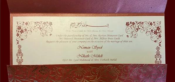 Muslim wedding invitation cards a045 r wedding cards 786 muslim wedding invitation cards a045 r stopboris Gallery