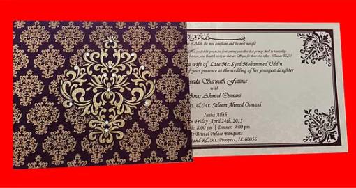A046-Purple Indian Wedding Card