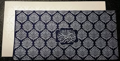 Buy Muslim Wedding Cards Online A050 – Blue