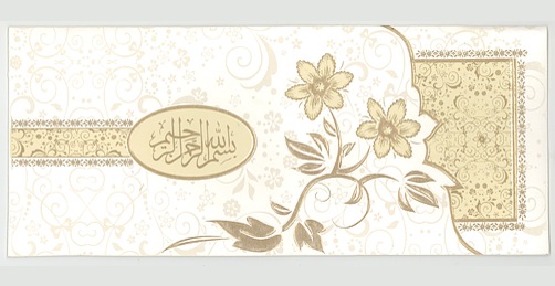 Desi Muslim Wedding Invitations – A053 Yellow