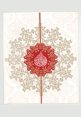 A24 – Gold Red (Bismillah) Wedding Card