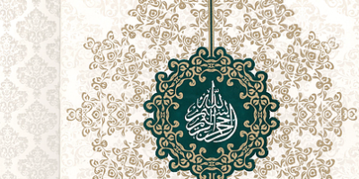 A24 - Green (Bismillah) Islamic Wedding Card