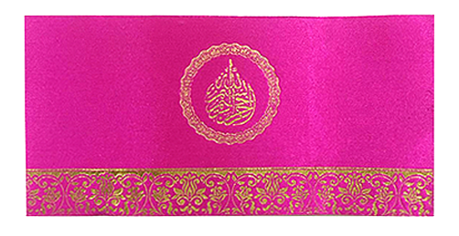 Muslim Wedding Invitation Cards H06-Pink (bismillah)