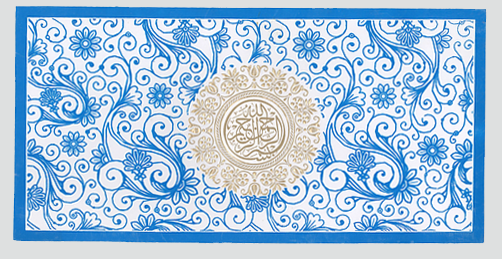 Buy Islamic Wedding Cards M03 - Gold Blue M03 - Gold Blue