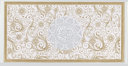 Desi Wedding Invitations - M03 - Silver Gold