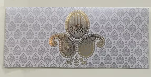 Muslim Wedding Cards Online – M02 (Bismillah)