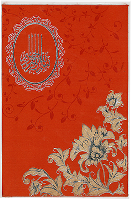 M05 Modern Indian Wedding Cards