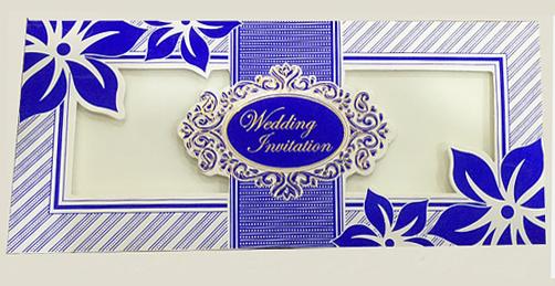 Islamic Wedding Invitation Designs A27 Blue Wedding Cards 786